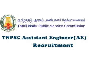 TNPSC 2018 Cutoff Marks and Available Vacancies | Auhippo
